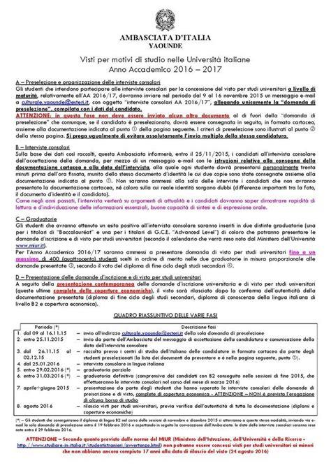 Lettre Demande De Visa Au Consulat Ambassade Ditalie Au Cameroun Demande De Visa