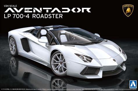 aoshima lamborghini aventador lp700 4 roadster 1 24 lamborghini aventador lp 700 4 roadster aos 008652 aoshima