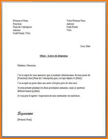 Lettre De Demission Cdi Vendeuse En Boulangerie 8 Lettre De D 233 Mission Simple Cv Vendeuse