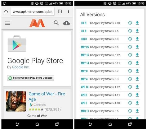 apk file of play store play store apk file interventionwholesale