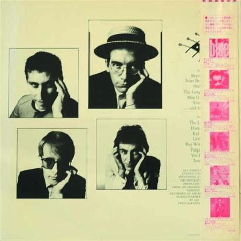 elvis costello imperial bedroom capricorn records elvis costello the attractions