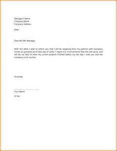 short and sweet resignation letter
