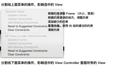 autolayout pin menu ios autolayout 介绍 csdn博客