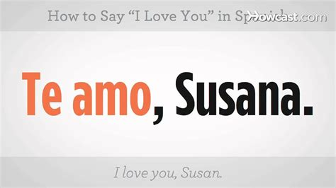 how do u say couch in spanish how to say quot i love you quot spanish lessons youtube