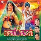 Bajuda Ri Loom Mp3 Free toote baajuband ri loom mp3 song pallo latke rajasthani songs on gaana