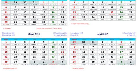 kalender indonesia  hari libur nasional  cuti bersama kalender indonesia