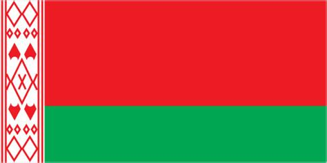 flags of the world library belarus bird sts