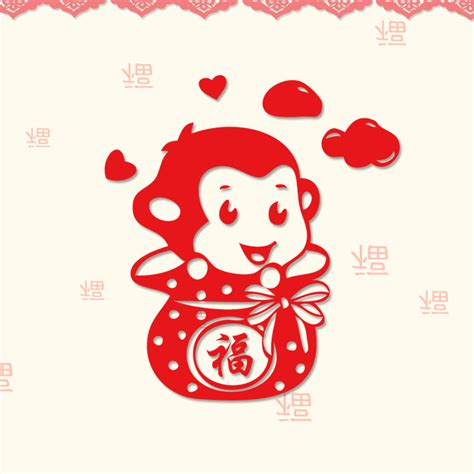 new year luck writing image gallery happy festival monkey