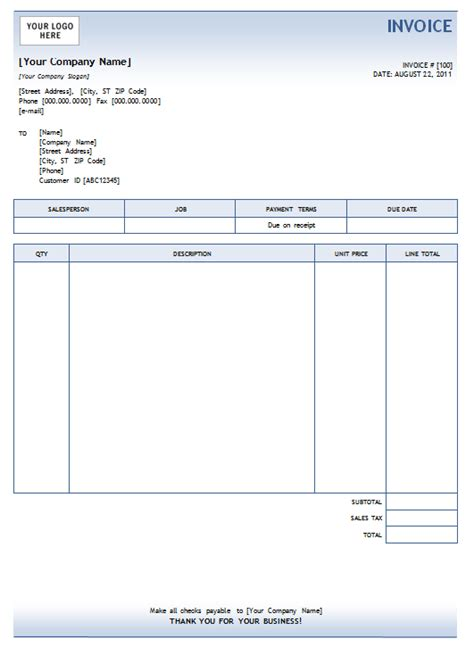 maintenance invoice template helloalive
