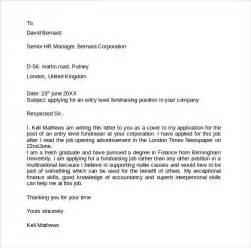 Fundraising Cover Letter by Entry Level Cover Letter 7 Free Sles Exles