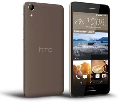 htc desire  ultra specs  price phonegg