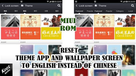 miui theme reset miui reset theme app to english youtube