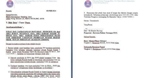 komuniti kejiranan ss4 fokus area ss4a surat surat bantahan