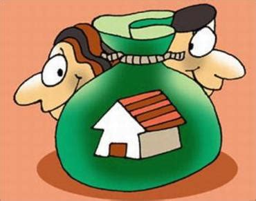joint housing loan benefits of a joint home loan
