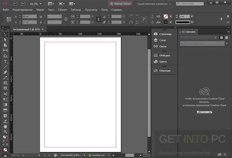 tutorial adobe indesign cc pdf indesign portable