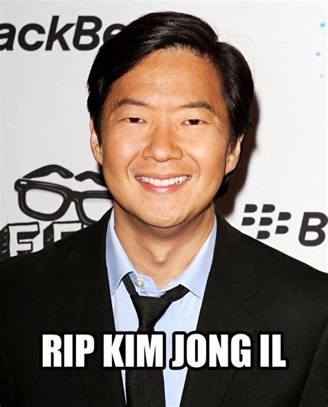 Kim Jong Il Meme - image 219372 death of kim jong il know your meme
