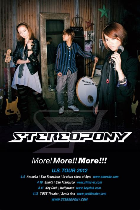 Concert Tickets Sweepstakes - exclusive stereopony concert ticket giveaway jpopasia