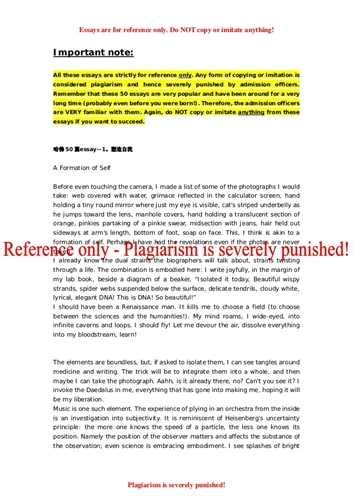 College Application Essay Prompts 2012 College Essay Topics Harvard College Essay Topics Harvard