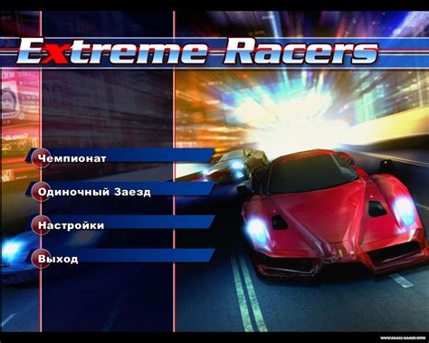free download full version racing games for windows 7 car racing games free download for pc full version windows