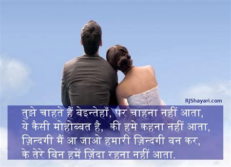 images of love romantic shayari pin shayari romantic poetry sms urdu ghazals shair