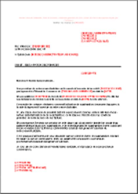 Résiliation De Bail Anticipée Lettre Type Letter Of Application Lettre D Application Exle