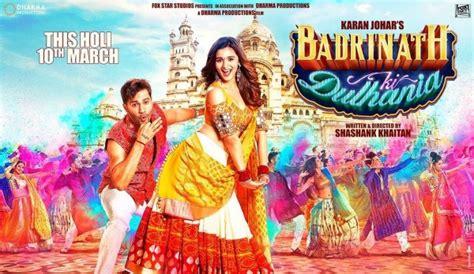 film india comedy romance 2014 varun dhawan and alia bhatt s badrinath ki dulhania first