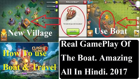 clash of clans boat gameplay clash of clans coc use of boat new builder village coc