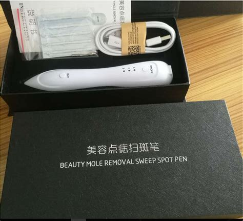 tattoo removal machine reviews laser freckle removal machine skin mole spot remover