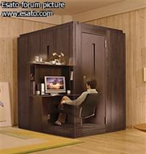 yamaha s quot myroom quot an indoor soundproof private room for adults esato archive