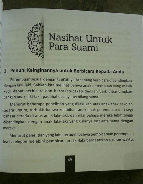 Buku Jangan Zalimi Suami buku istana untuk istriku 47 nasihat menjadi suami idaman toko muslim title