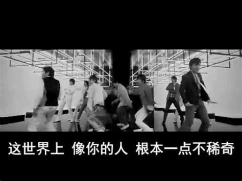 download mp3 exo sorry sorry download 中文字幕 super junior sorry sorry mp3 mp3 id