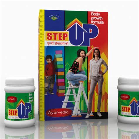 Vitamin Height Up buy step up height increase formula in pakistan buyoye pk