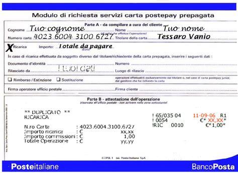costo ricarica postepay ufficio postale modulo postepay
