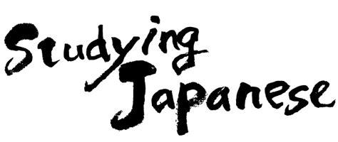 Belajar Bahasa Jepang Dari Nol kursus bahasa jepang bekasi imajiner