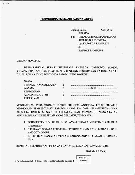 polres lung tengah contoh format surat permohonan menjadi anggota