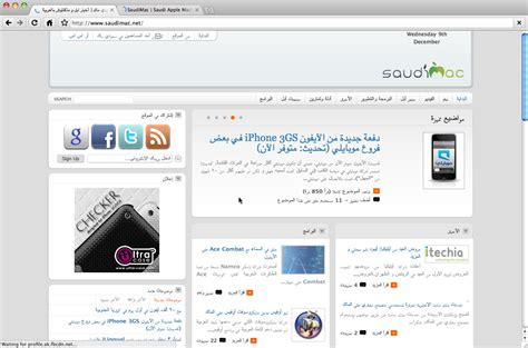 chrome mac google chrome for mac beta saudimac