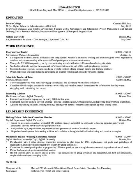 higher education resume sles sle higher education resume resumes design