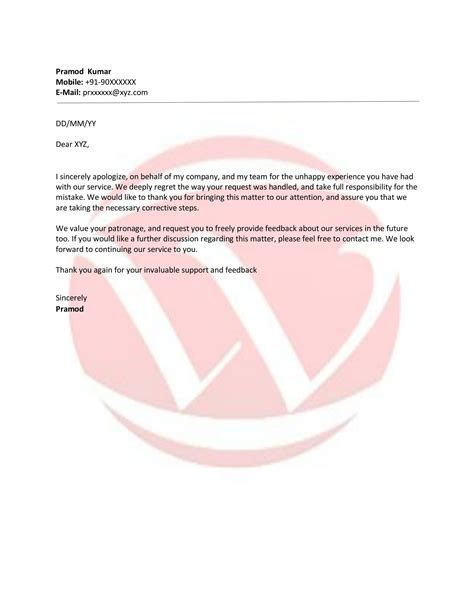 Apology Letter Format