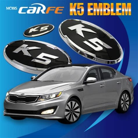 Kia Optima Emblem Set 2011 Kia Optima K5 Emblem Set