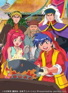 master cooking boy chūka ichiban tv tropes
