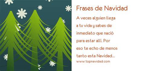 imagenes y frases de navidad para compartir en facebook tarjetas bonitas de navidad para compartir con amigos