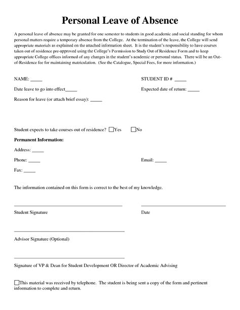leave of absence form template best photos of leave of absence form leave of absence