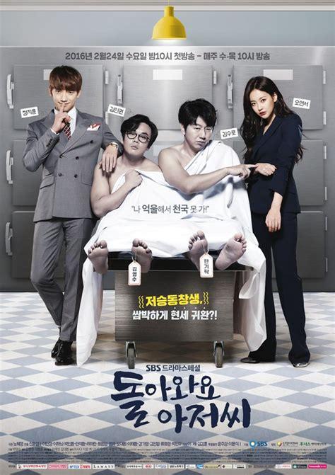 dramanice come back mister drama please come back mister hello korea