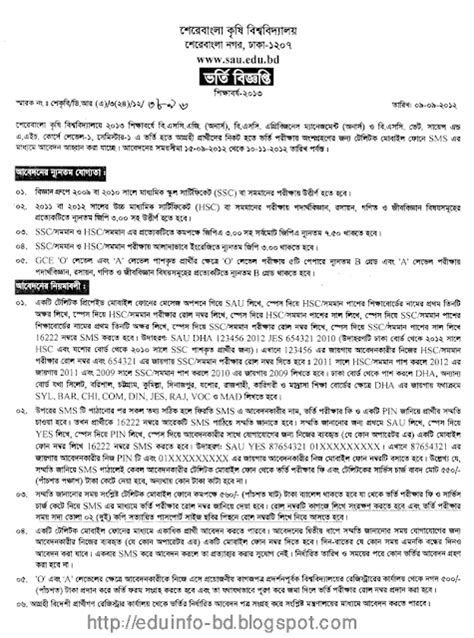 Sher E Agricultural Mba by Sher E Agricultural Admission 2012 13