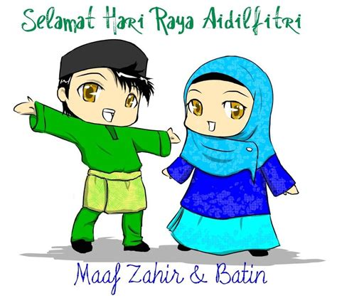 Kaos Salam Ramadhan selamat hari raya frankeltutors