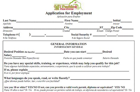 printable job application for food lion mi pueblo food center application pdf job applications com