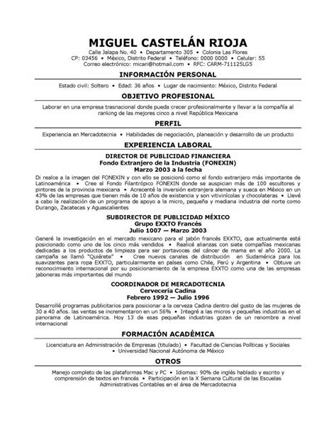 Job Resume In Spanish by Spanish Resume Free Excel Templates