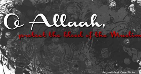 dua 3 islamic cover photo islamic cover photos