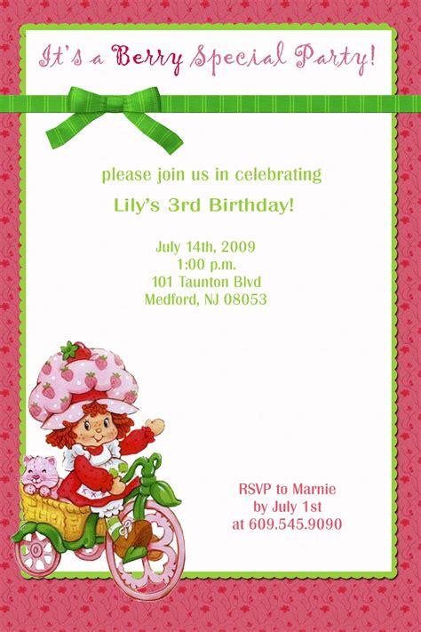 quotes birthday invitation cards birthday quotes invitation quotesgram