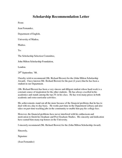 7 example of letter of recommendation for scholarship appeal letter
